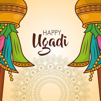 Happy ugadi tarjeta mandalas celebración cultura