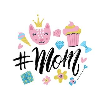 Hashtag mamá inscripción caligráfica con doodle lindo dibujado a mano niños cosas ilustración aislada sobre fondo blanco. ilustración de letras de mano minimalista en el feliz día de la madre.
