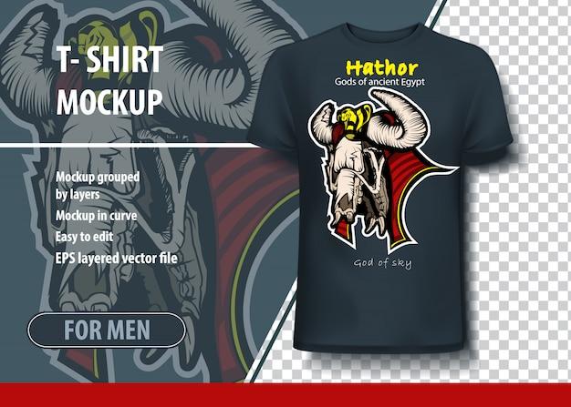 Hathor, el dios del cielo.