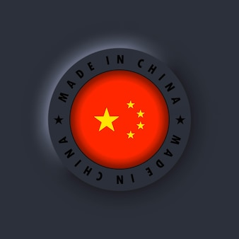 Hecho en china. fabricado en china. emblema de calidad china, etiqueta, letrero, botón, insignia en estilo 3d. bandera de china. vector. iconos simples con banderas. interfaz de usuario oscura neumorphic ui ux. neumorfismo
