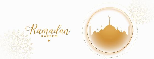 Hermosa bandera blanca y dorada de ramadan kareem