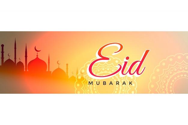 Hermosa eid mubarak banner o diseño de encabezado