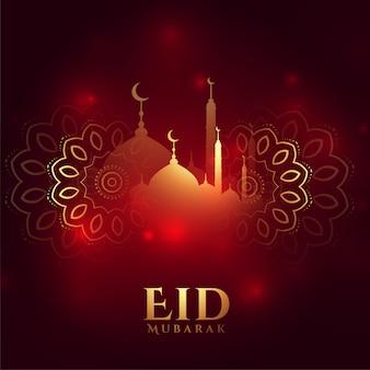 Hermosa eid mubarak desea tarjeta de felicitación