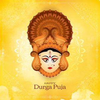 Hermosa y elegante tarjeta del festival durga puja