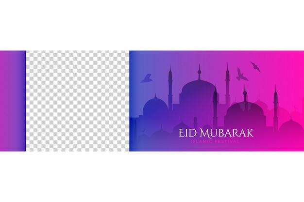 Hermosa escena de la mezquita con pájaros volando para eid mubarak