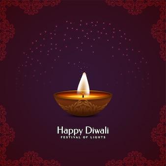 Hermosa feliz diwali decorativa