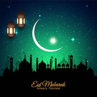 Hermosa fiesta religiosa de eid mubarak.