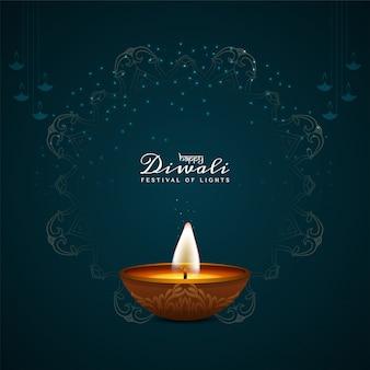 Hermosa happy diwali decorativa con lámpara de aceite