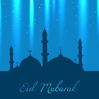 Hermosa ilustración de eid