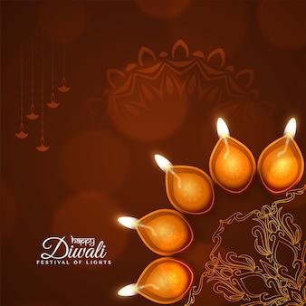 Hermosa ilustración del fondo del festival happy diwali