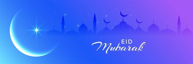 Hermosa luna eid con diseño de banner de formas de mezquita