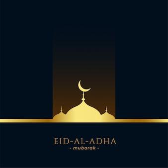 Hermosa mezquita dorada eid al adha saludo