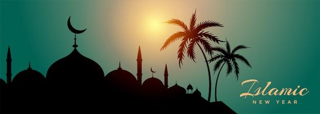 Hermosa mezquita escena islámica año nuevo banner