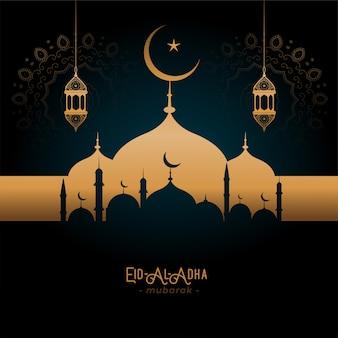 Hermosa mezquita de oro y lámparas eid-al-adha saludo