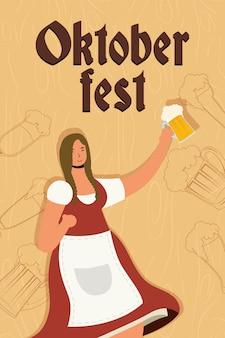 Hermosa mujer alemana bebiendo cerveza ilustración vectorial character design