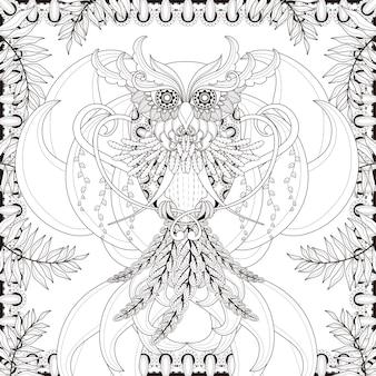 Hermosa página para colorear búho en un estilo exquisito