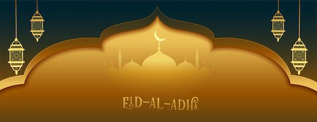 Hermosa pancarta del festival eid al adha bakrid