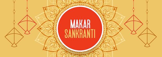 Hermosa pancarta del festival makar sankranti con diseño de cometas