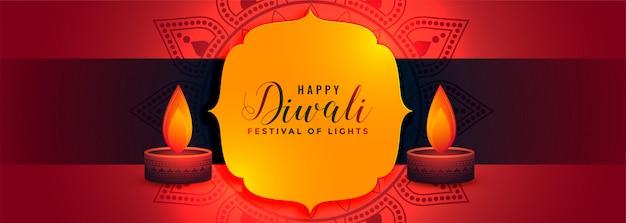 Hermosa pancarta larga feliz diwali en colores encantadores