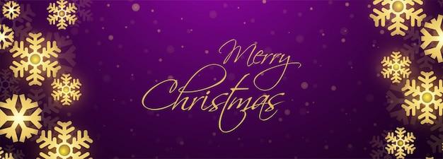 Hermosa plantilla de banner de festival de tarjeta de navidad