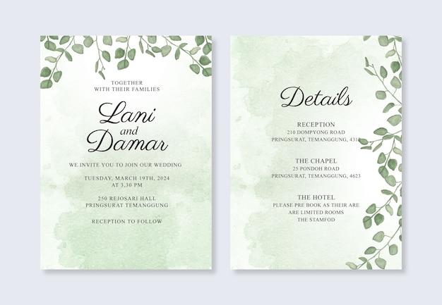 Hermosa plantilla de invitación de boda con hojas de acuarela y salpicaduras