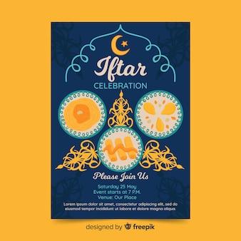 Hermosa plantilla de invitación para iftar