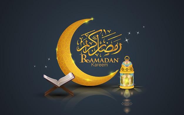 Hermosa ramadan kareem. fondo con diseño islámico