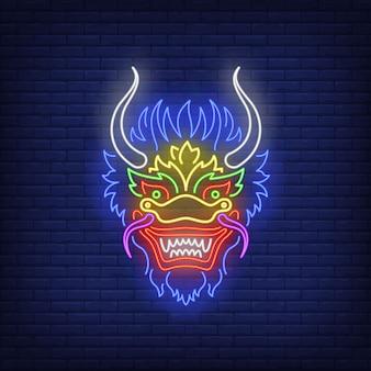 Hermosa señal de neón de cabeza de dragón
