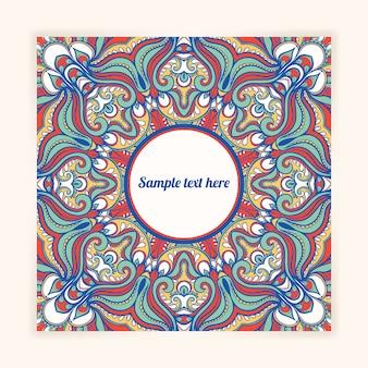Hermosa tarjeta cuadrada con patrón natural abstracto y lugar para el texto