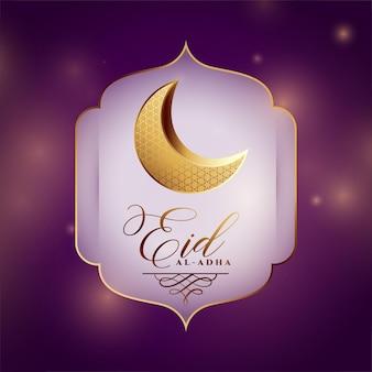 Hermosa tarjeta eid al adha con luna dorada