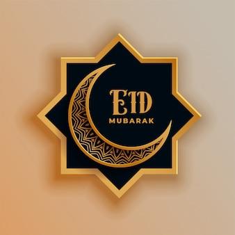 Hermosa tarjeta de felicitación 3d eid mubarak
