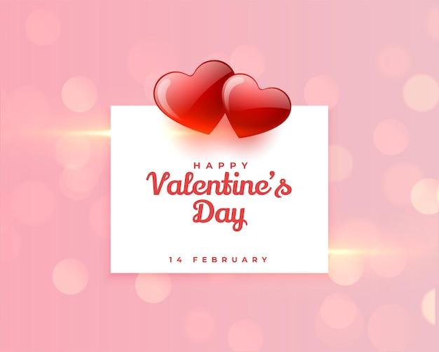Hermosa tarjeta de felicitación del día de san valentín