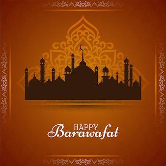 Hermosa tarjeta de felicitación del festival barawafat feliz
