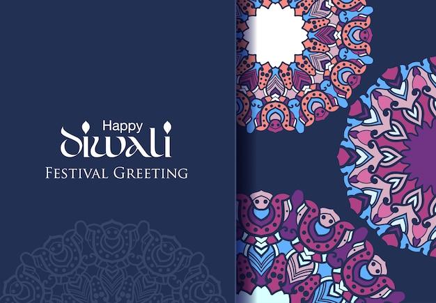 Hermosa tarjeta de felicitación para el festival de la comunidad hindú diwali