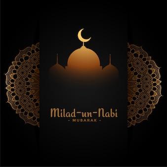 Hermosa tarjeta de felicitación del festival eid milad un nabi negro y dorado