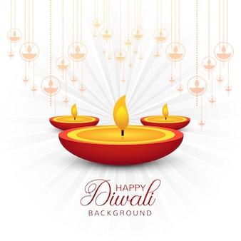 Hermosa tarjeta de felicitación para festival feliz diwali fondo vector
