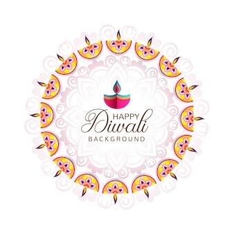 Hermosa tarjeta de felicitación para el festival feliz diwali fondo