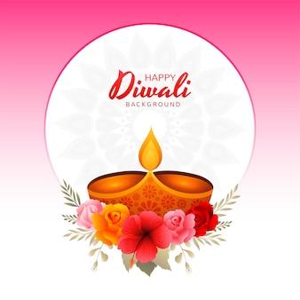 Hermosa tarjeta de felicitación para el fondo del festival diwali