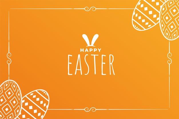 Hermosa tarjeta de feliz día de pascua con huevos