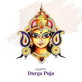 Hermosa tarjeta feliz festival indio durga pooja