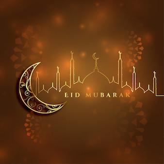 Hermosa tarjeta islámica eid mubarak
