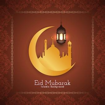 Hermosa tarjeta religiosa de eid mubarak con luna dorada