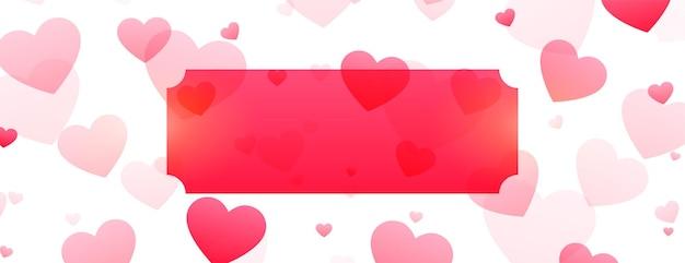 Hermoso amor corazones banner de día de san valentín con espacio de texto