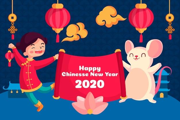 Hermoso año nuevo chino dibujado a mano