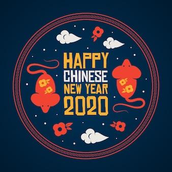 Hermoso año nuevo chino en diseño plano