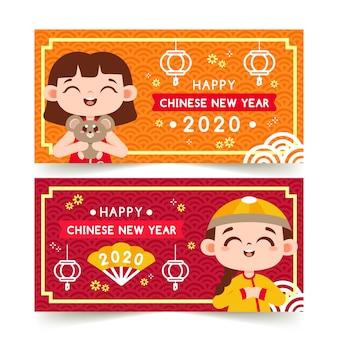 Hermoso año nuevo chino pancartas en diseño plano
