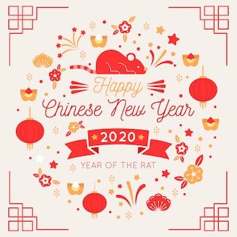 Hermoso año nuevo chino rojo y dorado