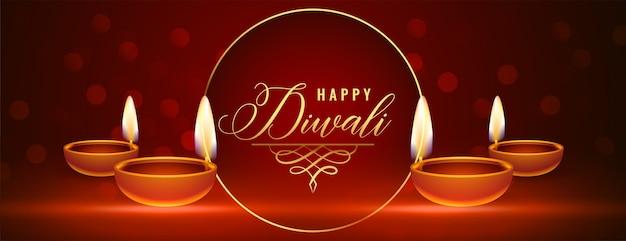 Hermoso banner brillante feliz diwali con diya