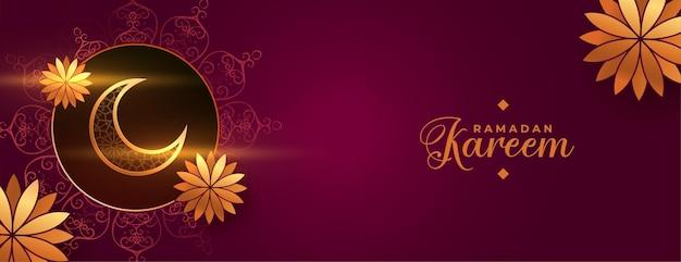 Hermoso banner decorativo de flores islámicas de ramadan kareem