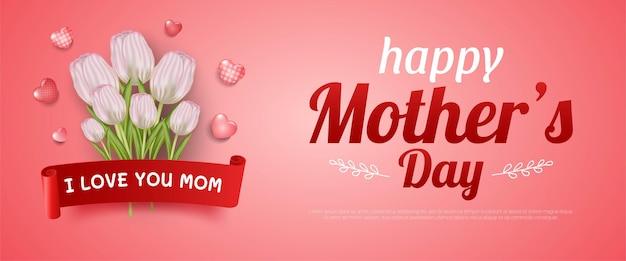 Hermoso banner de feliz día de la madre y plantilla de diseño con flor, corazón y texto escrito en la cinta